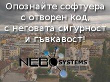 Nebosystems