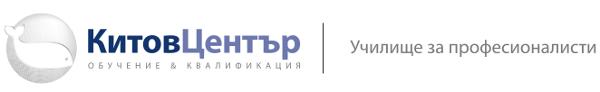 Китов Център – Училище за професионалисти